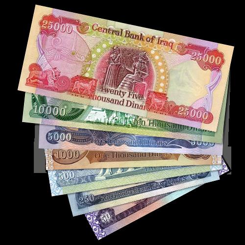 best deals on Iraqi dinar